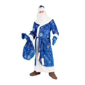 Костюм Дед Мороз синий